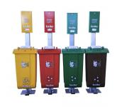 Canine waste collection containers Eco Dog