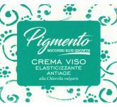 Антивозрастной эластичный крем для лица для зрелой кожи Chlorella vulgaris