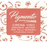 Антивозрастной увлажняющий крем для лица с чувствительной кожей с Porphyridium cruentum
