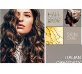 Производство профессиональной косметики частной торговой марки