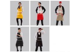 Grembiuli uso professionale per servizio ristorazione Bistrot