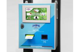 автоматическая система взвешивания для экологического острова GE.RI.