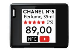 Etichette tecnologia epaper G1 1,6