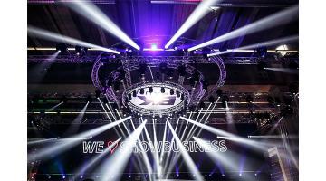 Система освещения для шоу