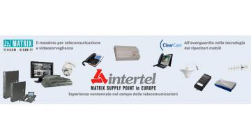 Матричные решения для телекоммуникаций и видеонаблюдения