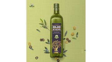 Olio extravergine di oliva in bottiglia 1 litro