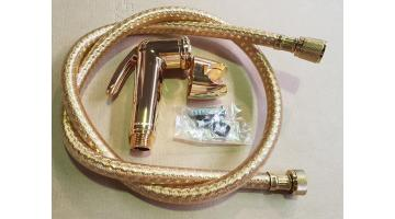 Shattaf set Shaka Luxe Gold