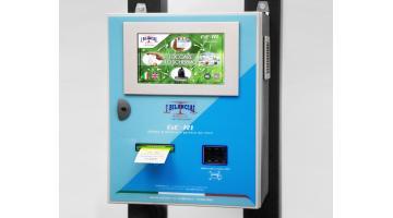 автоматическая система взвешивания для экологического острова