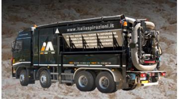 Отсасывание мусора