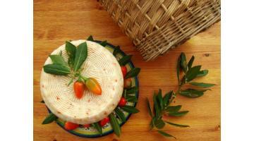 Formaggio pecorino siciliano al peperoncino