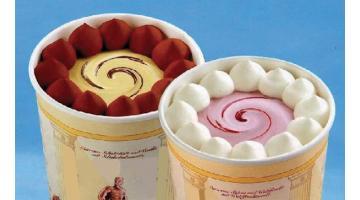 Riempitrice barattolo gelato